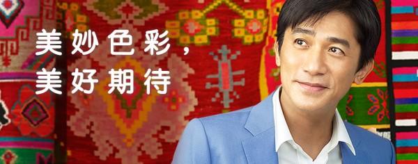 廣州騰飛計算機科技有限公司
