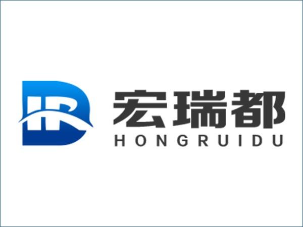 北京宏瑞都办公设备有限公司
