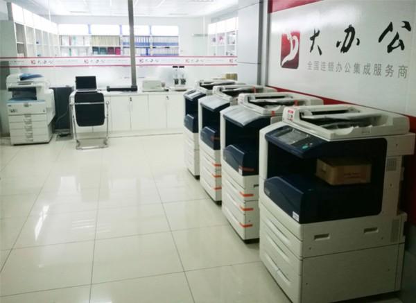 北京联合世纪大办公服务有限公司