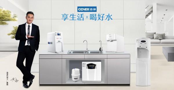 浩澤凈水器