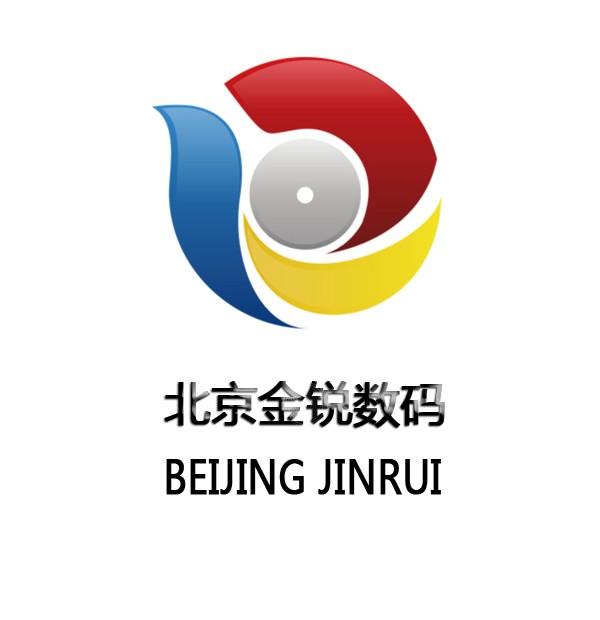 北京金銳租賃