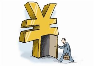 谈融资租赁所需要的流程