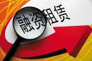 中民投注册150亿资本 打造物流租赁公司