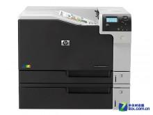 高效办公首选 HP M750dn打印机