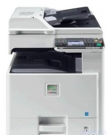 高品德黑色输入 京瓷FS-C8520MFP复印机售6900元