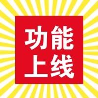 """租赁新体验!人人租机成为首个提供""""以租代售""""服务的平台"""