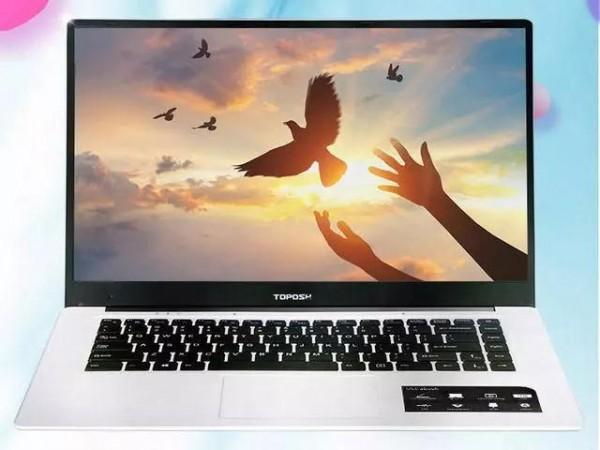 这款笔记本售价1499元,这样的笔记本电脑能用住吗?