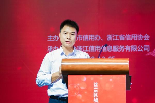 人人租机受邀参加浙东区域园区信用发展论坛,与浙东园区建立良好的合作关系