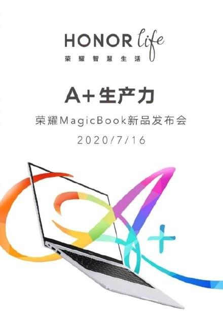 AMD确实YES,荣耀MagicBook 锐龙版新品宣布,联想劲敌来了