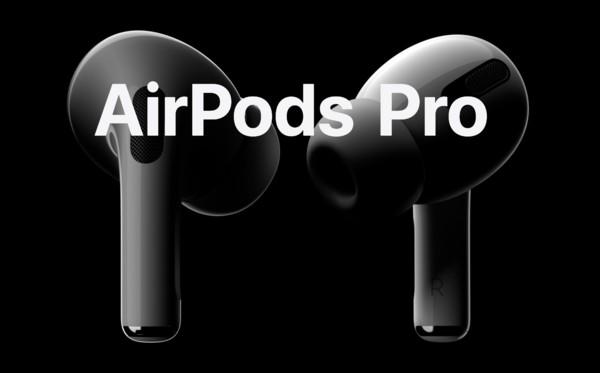 2000塊買副Airpods Pro?來人人租機3.9元就夠了