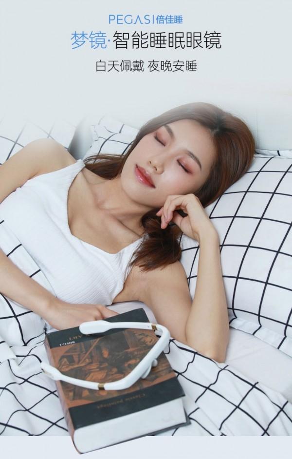 人人租機|失眠黨的救星!白天佩戴,晚上安睡,秒殺咖啡、安眠藥的睡眠儀!