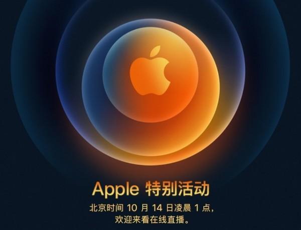 人人租機|還在說蘋果攝像頭比不過國產?iPhone 12拍照迄今最強,蘋果爆發了!