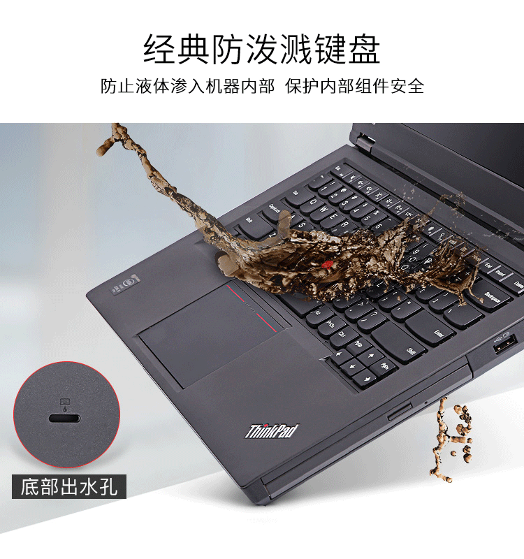 t440_02.png