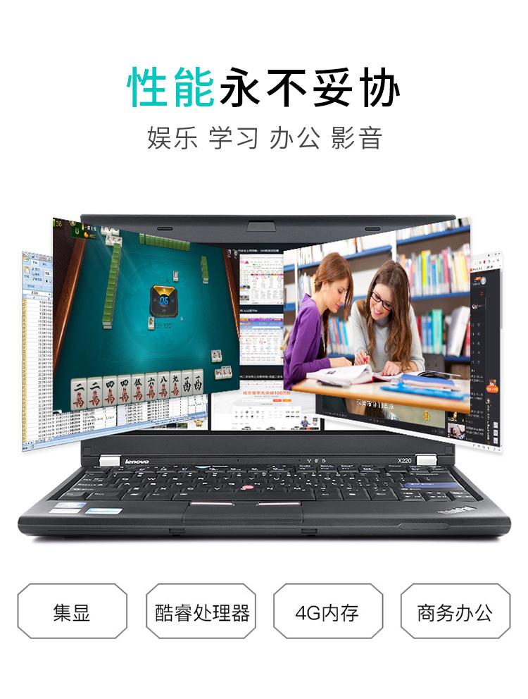 X220-详情页_03.jpg