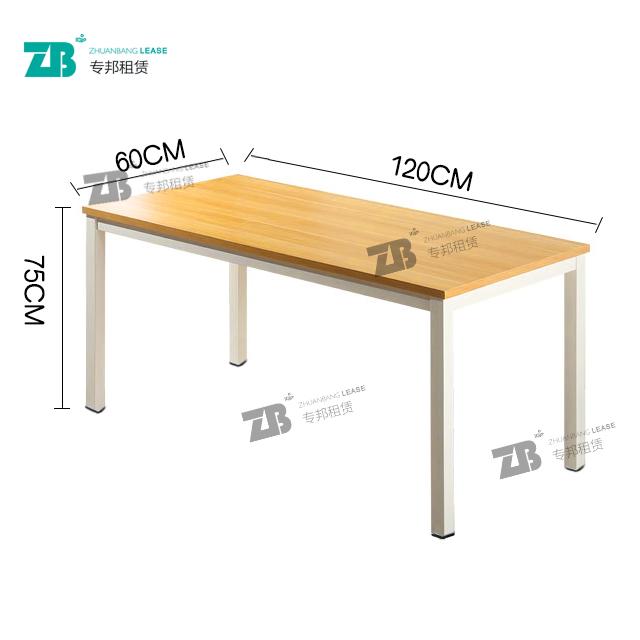 單人桌首圖2.jpg