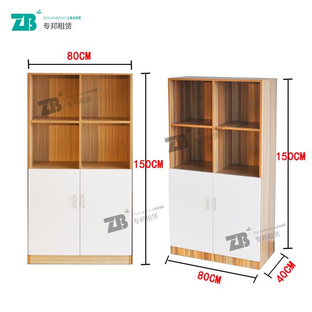 书柜首图2.jpg