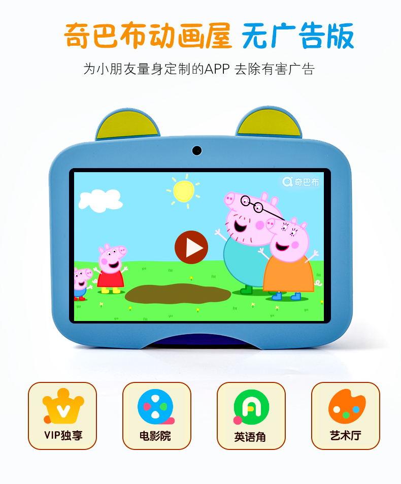 -_09_看图王.jpg