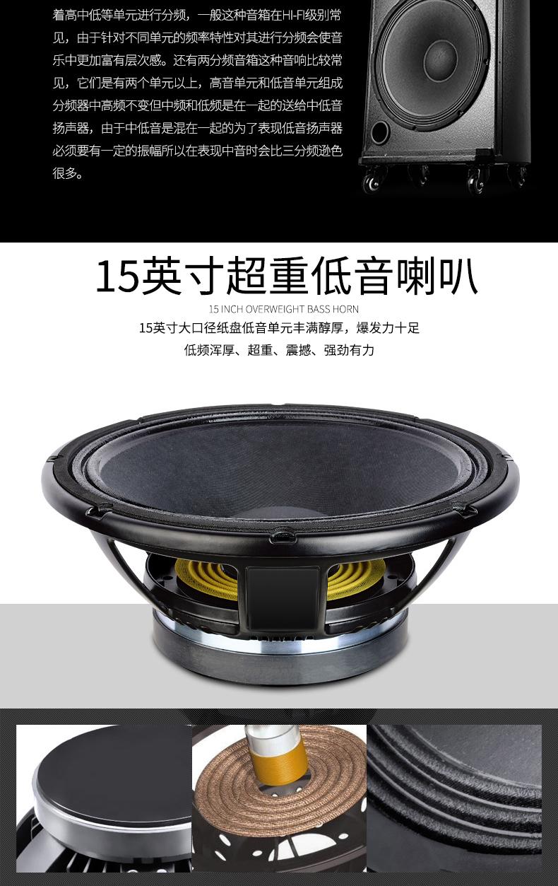 N8-15-详情图_05.jpg