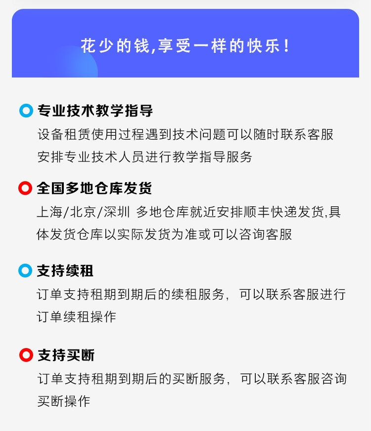总图-4.png
