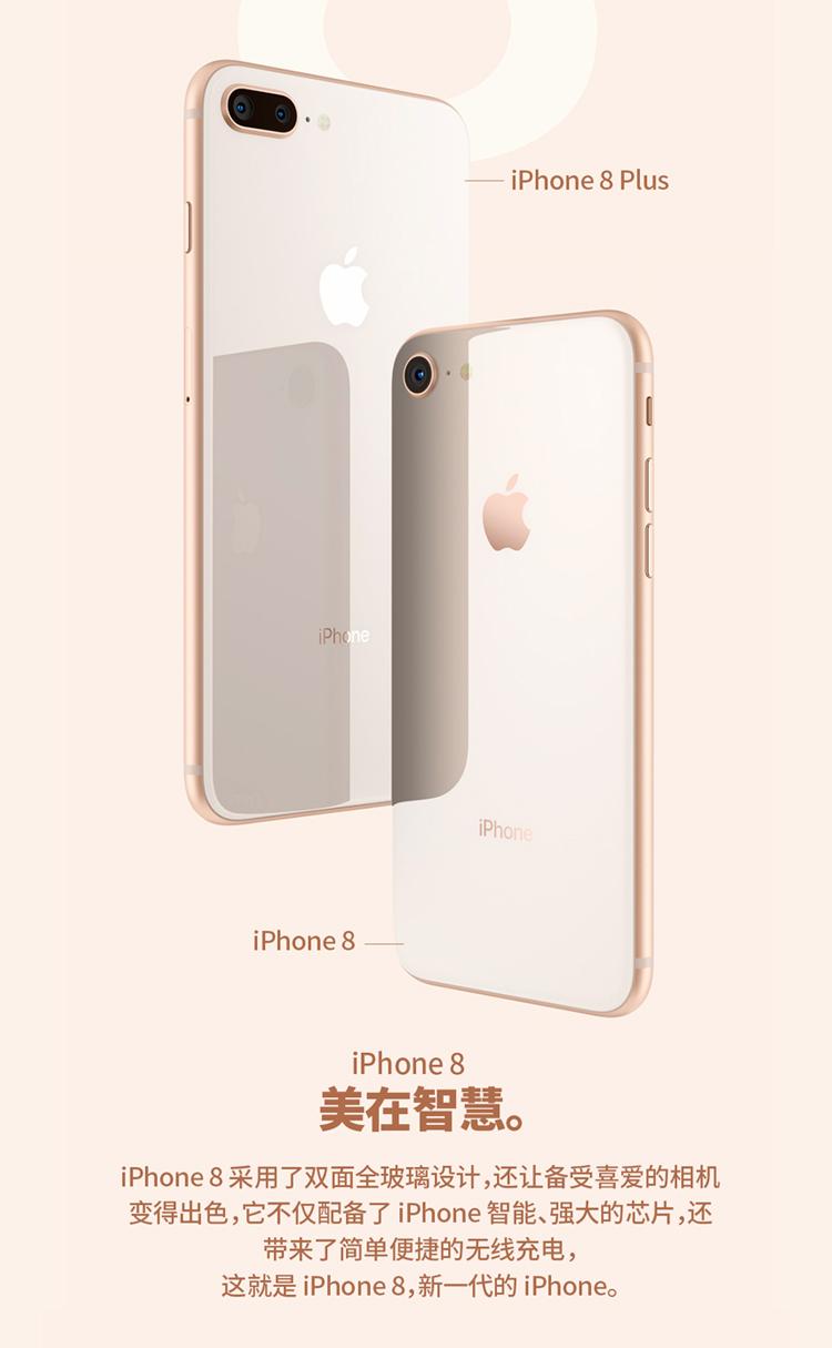 iphone-8_01.jpg