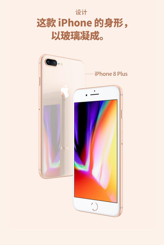 iphone-8_02.jpg