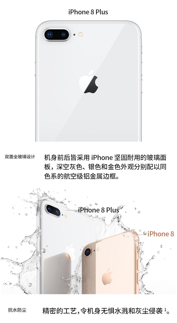 iphone-8_03.jpg