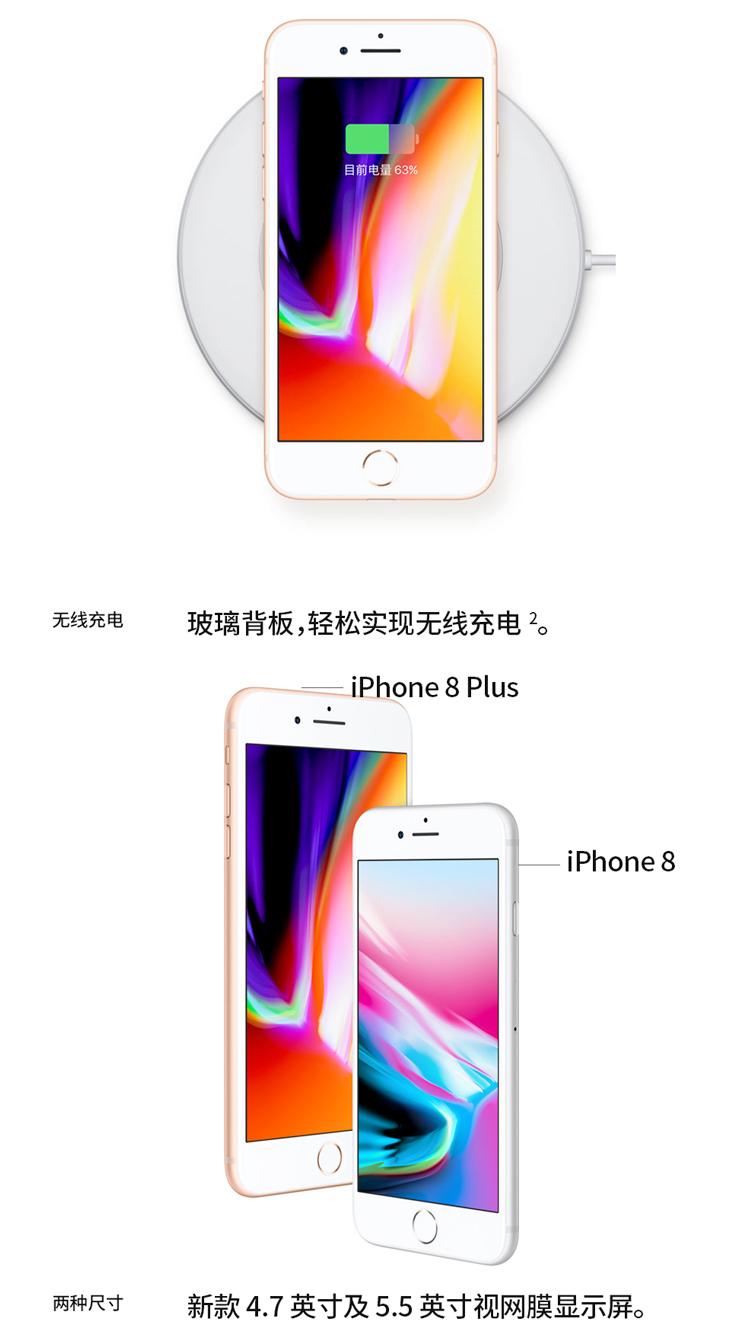 iphone-8_04.jpg