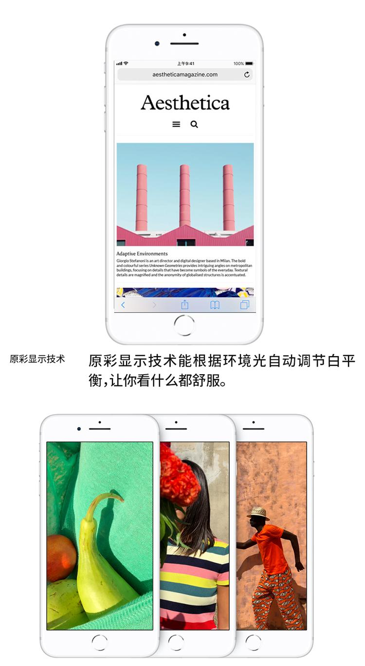 iphone-8_07.jpg