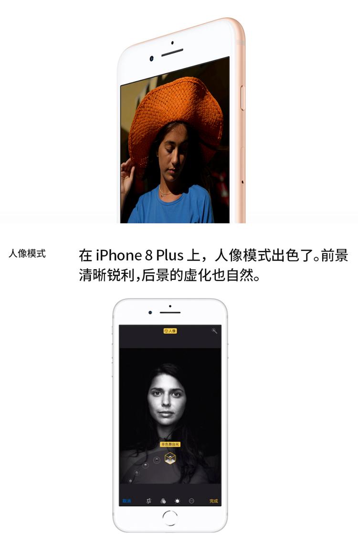 iphone-8_10.jpg