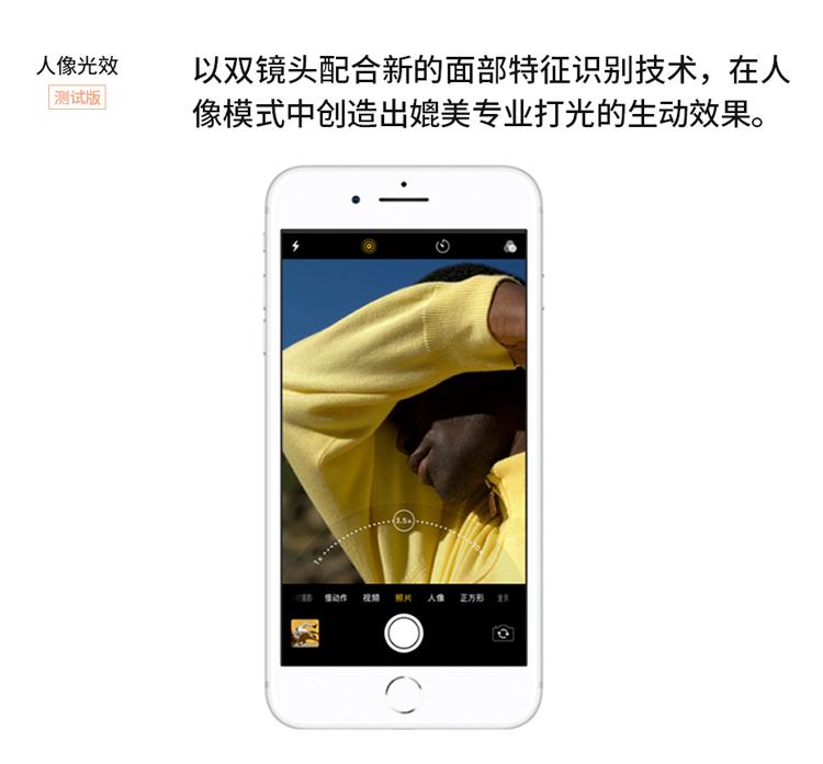 iphone-8_11.jpg
