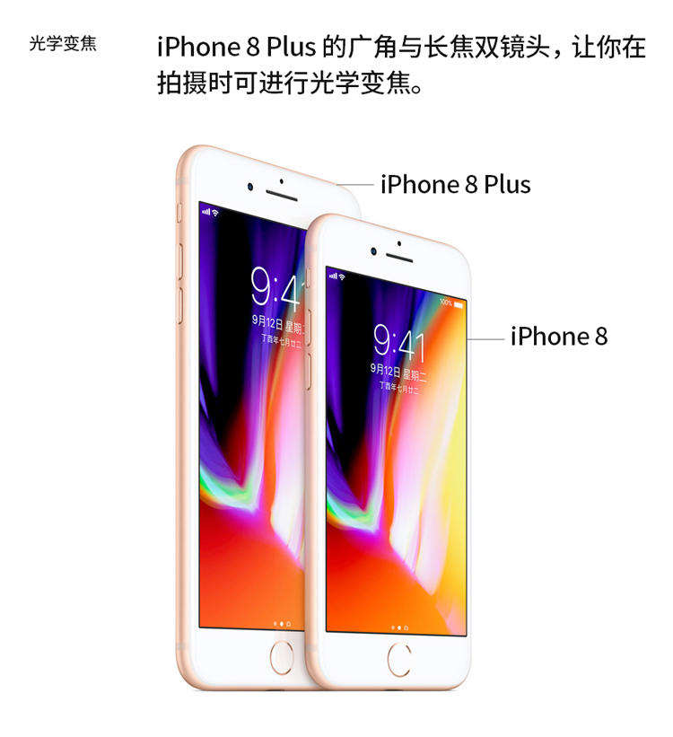 iphone-8_12.jpg