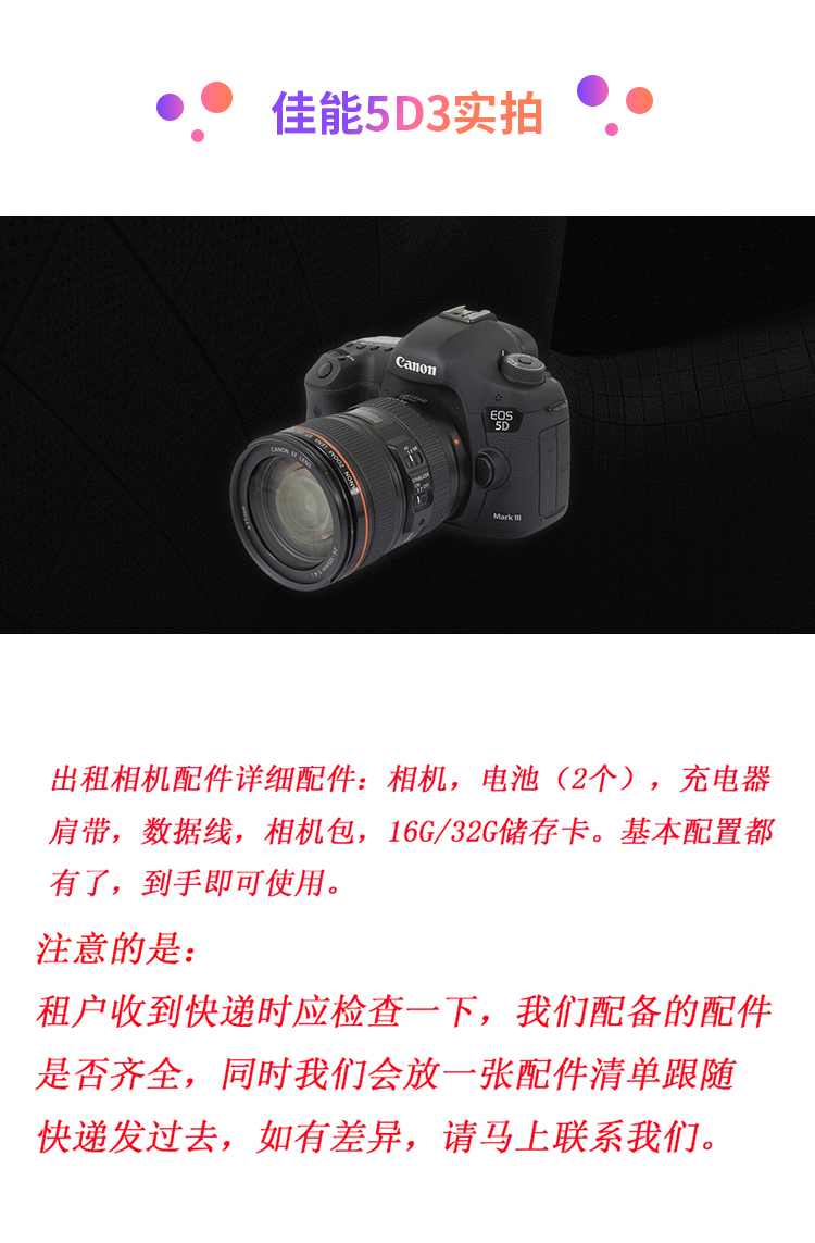 佳能600D_06.jpg