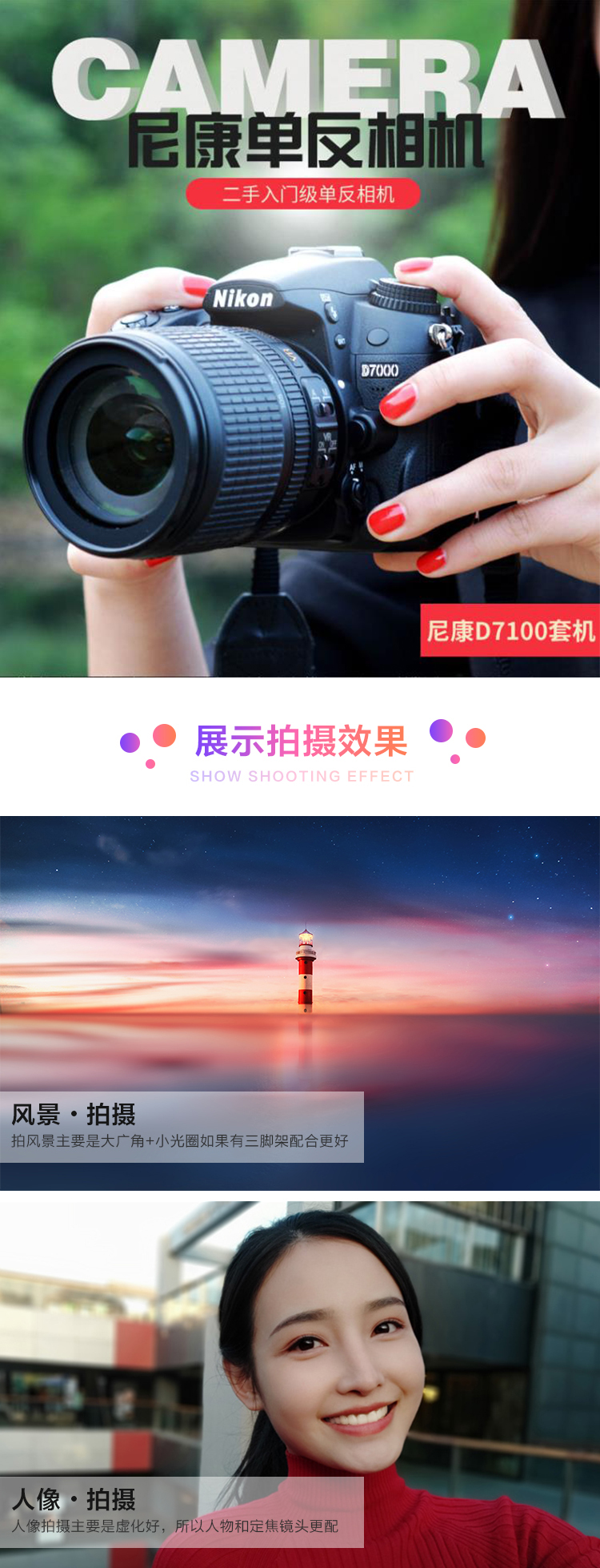 尼康D3200_01.jpg