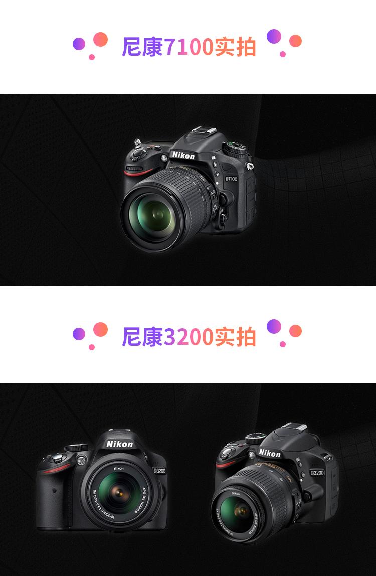 尼康D3200_04.jpg