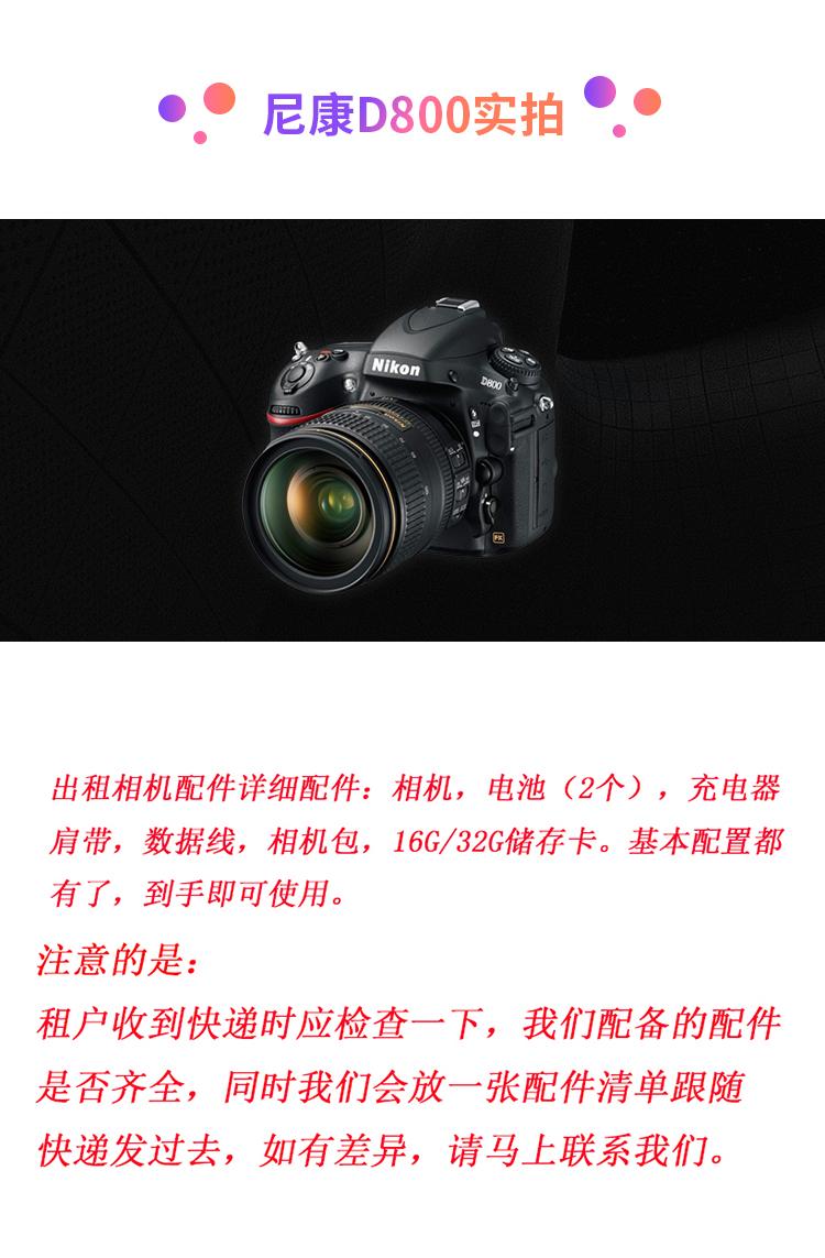 尼康D3200_05.jpg