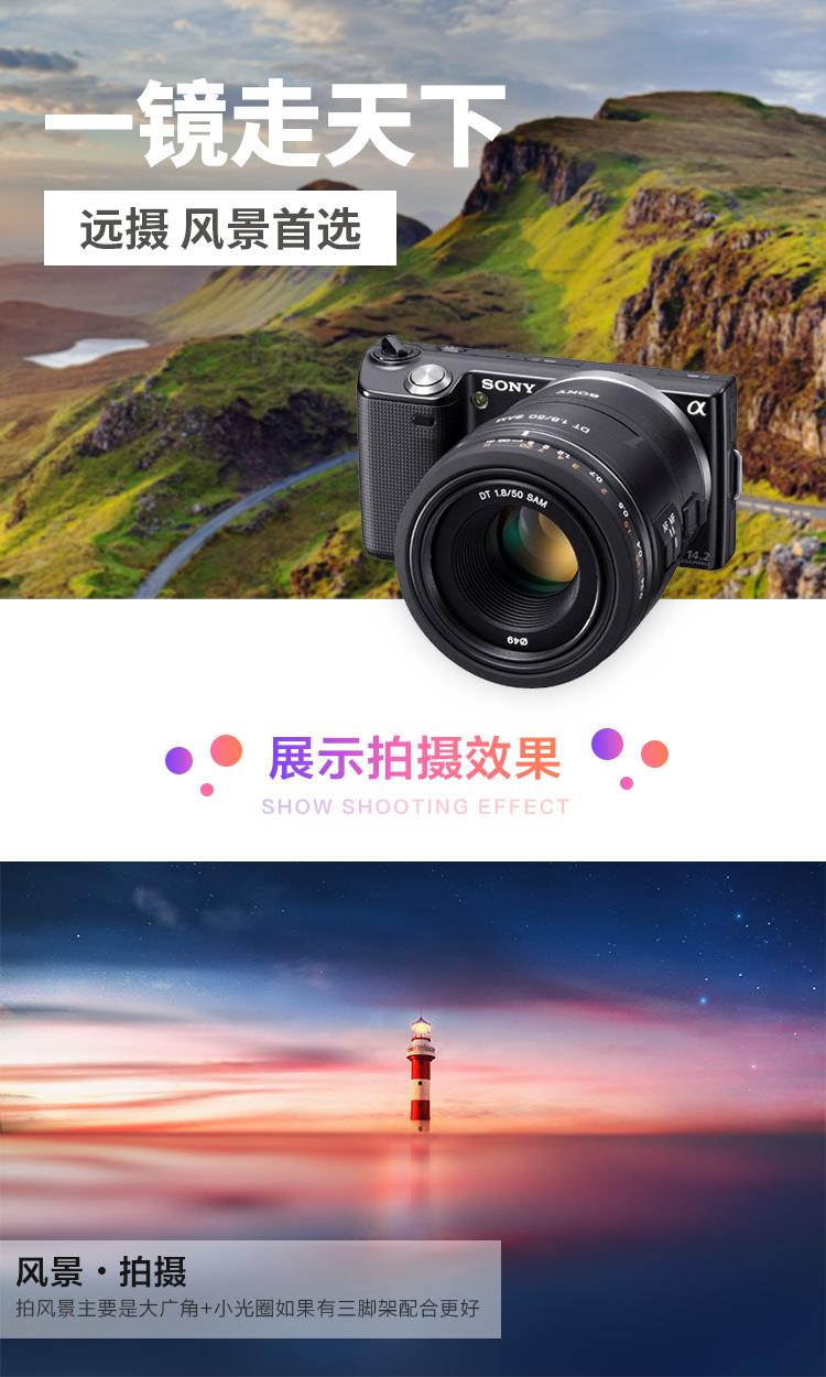 索尼NEX-5c_01.jpg