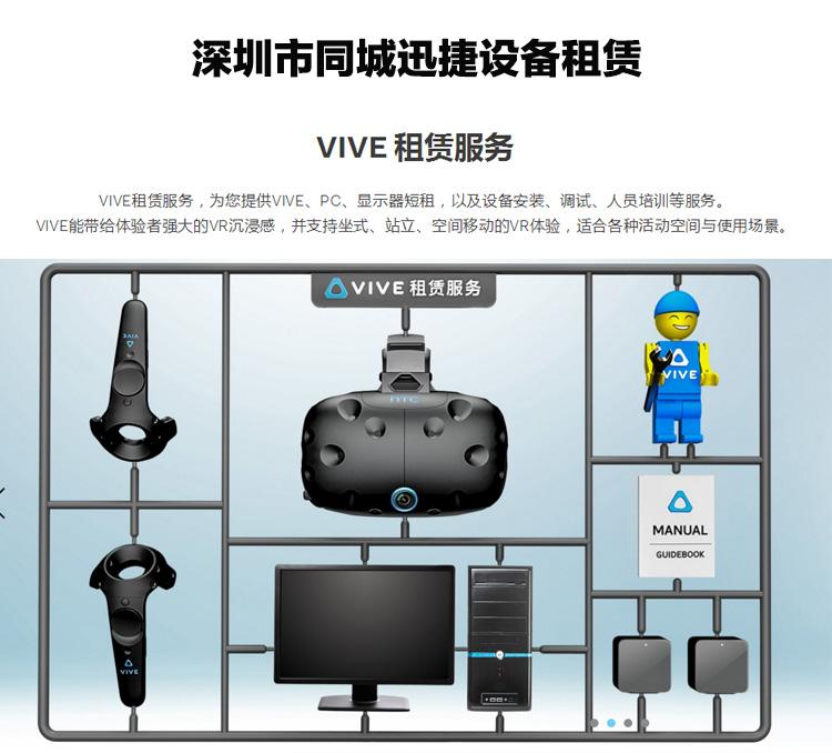 VR_01.jpg