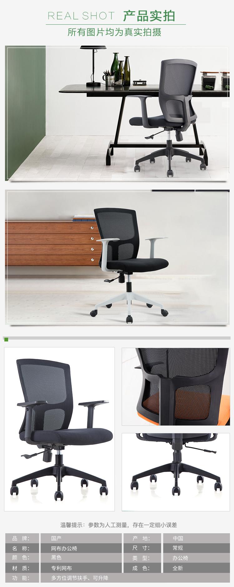 椅子5.jpg