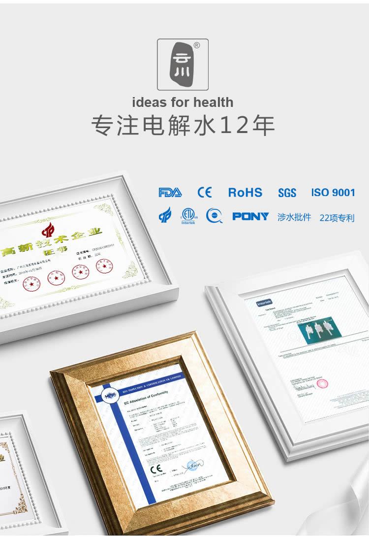 云川A530欧宝体育注册详情21_r13_c1_s1.jpg