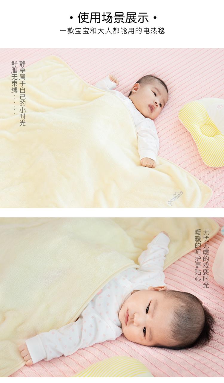 嬰兒電熱毯詳情頁_06.jpg