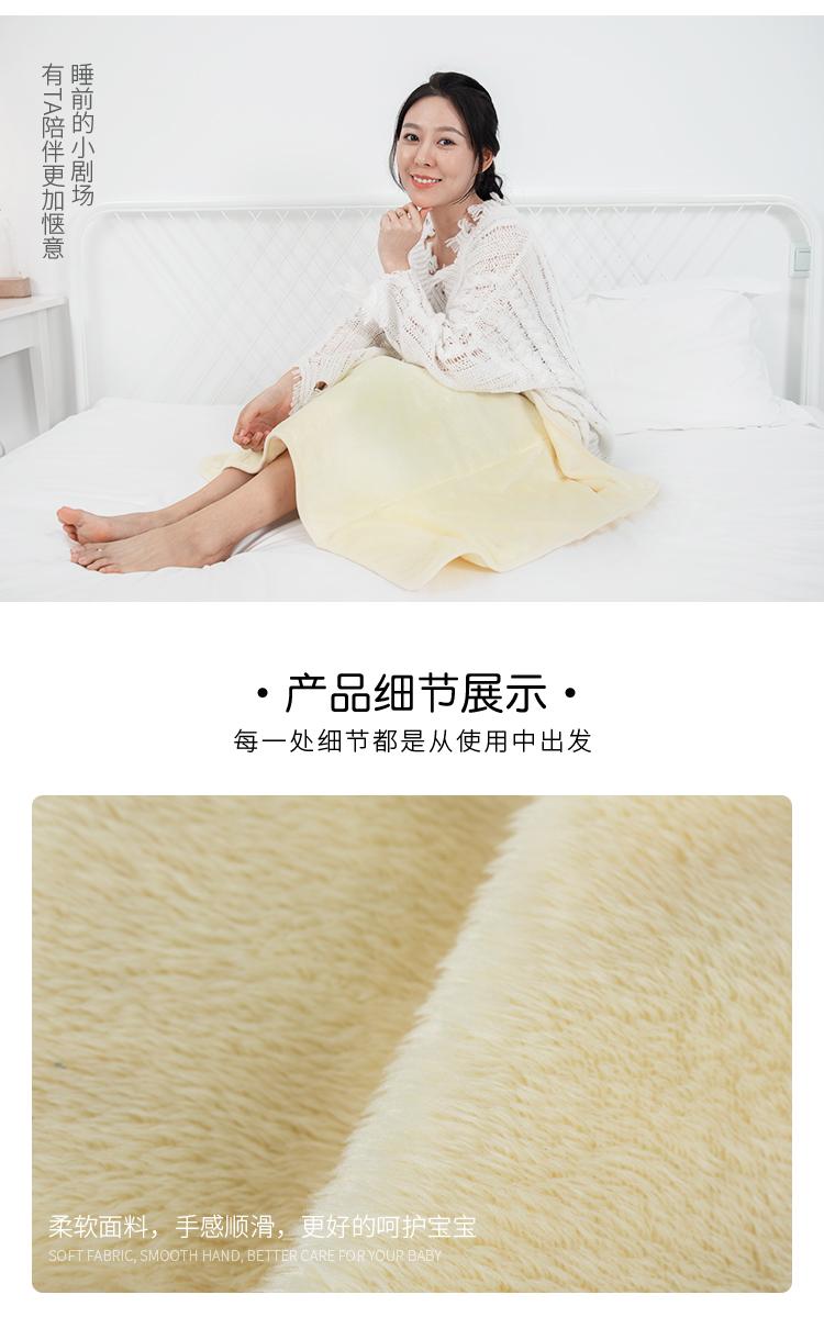 嬰兒電熱毯詳情頁_08.jpg