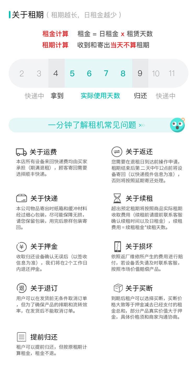 iPhone-X_07.jpg