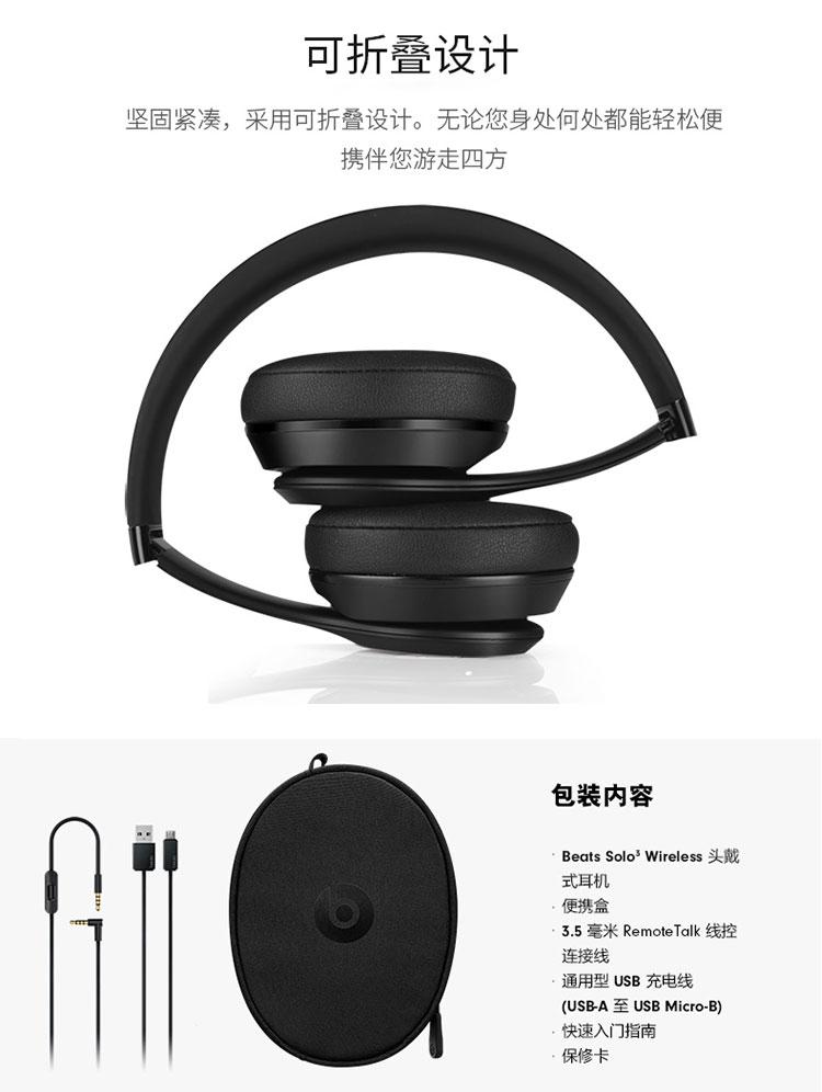 solo-3-wireless_02.jpg