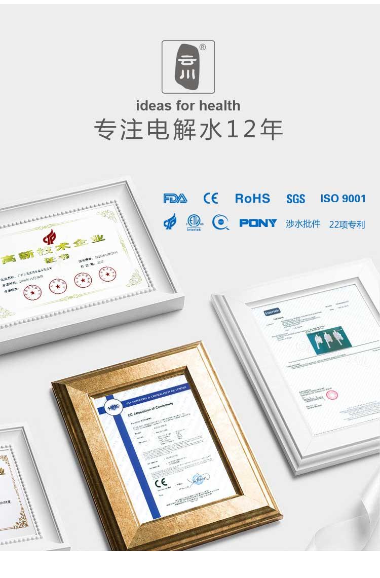 云川A526租賃詳情2_14.jpg