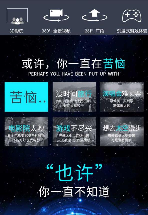 QQ瀏覽器截圖20190725114808.png