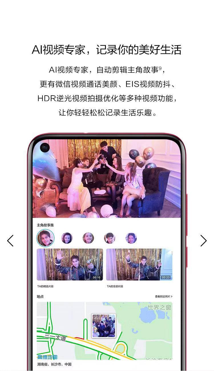 微信圖片_20190726104355.jpg