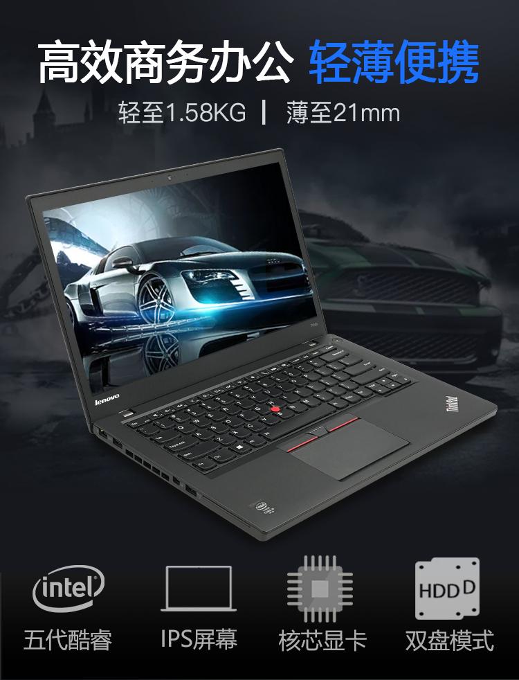 T450加強版_01.jpg