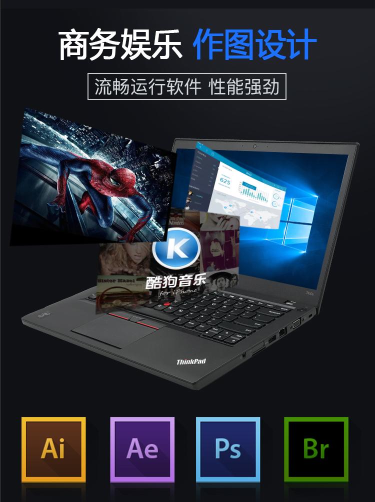 T450加強版_04.jpg