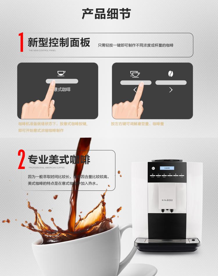 咖啡機2細節1.jpg