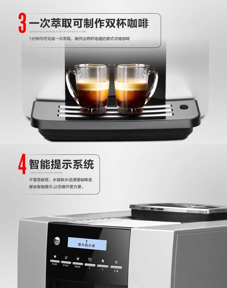 咖啡機2細節3.jpg